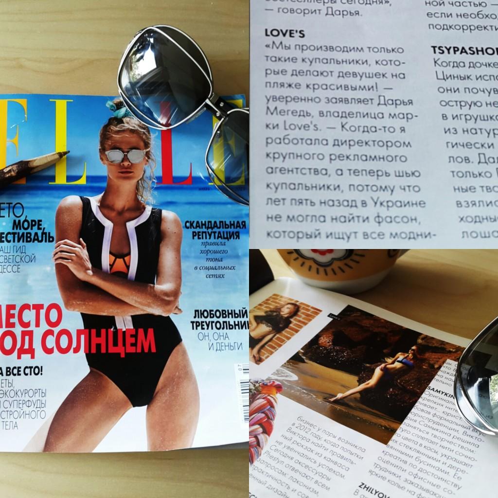 Elle Украина loves купальники