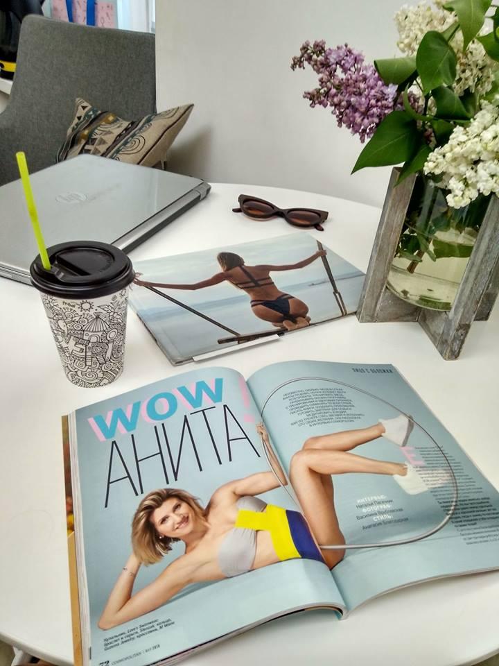 Cosmopolitan loves made in ukraine